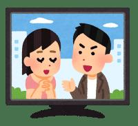 TVドラマ化決定