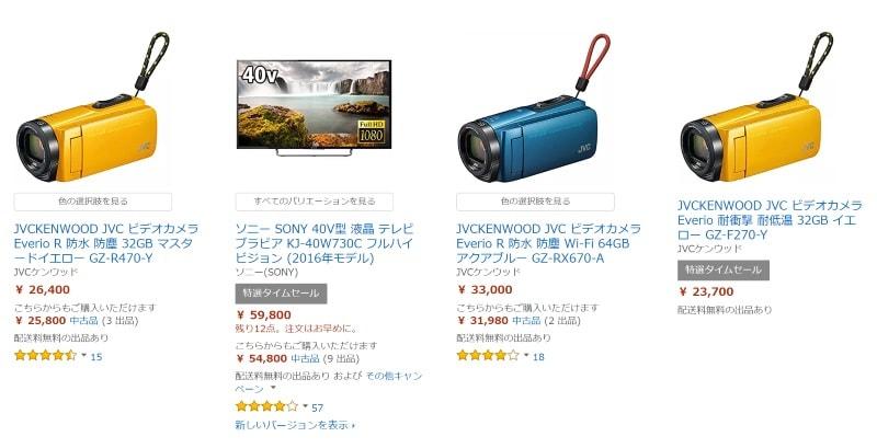 SONYの4KTV、maxzenの生活家電がお買い得
