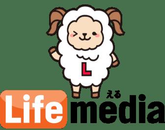 ライフメディア