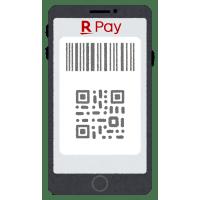rpayコード
