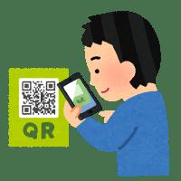 スマートフォンでお店のQRコードを読み取る。