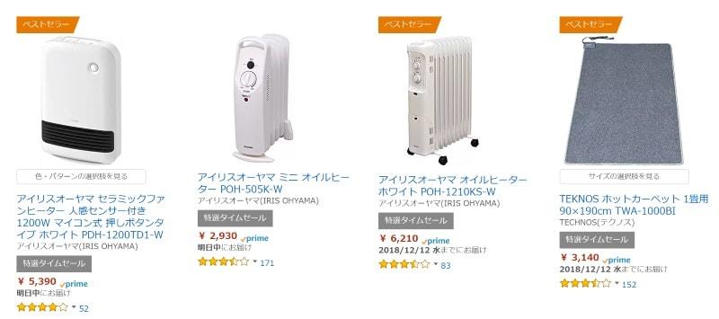アイリスオーヤマのヒーター・こたつほか暖房器具がお買い得