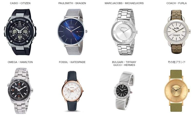 CASIO・PaulSmith・OMEGA・COACHほか 腕時計がお買い得