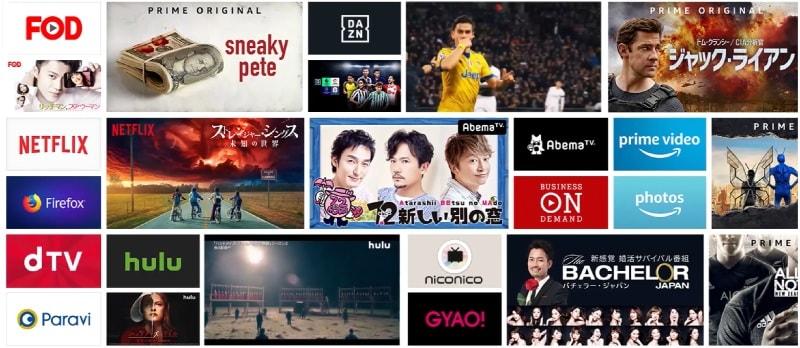 Fire TV Stick 4Kは対応コンテンツが豊富