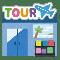 おすすめの旅行関連サイト・アプリ