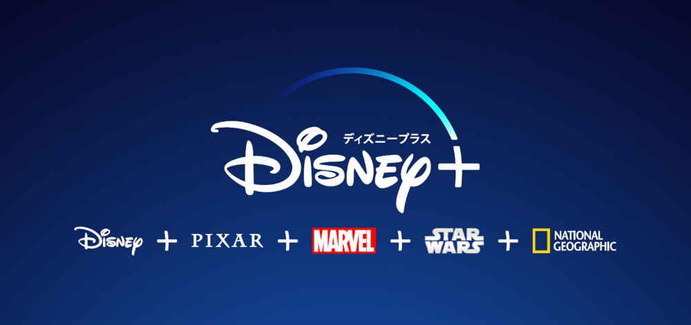 Disney DELUXEのラインナップ