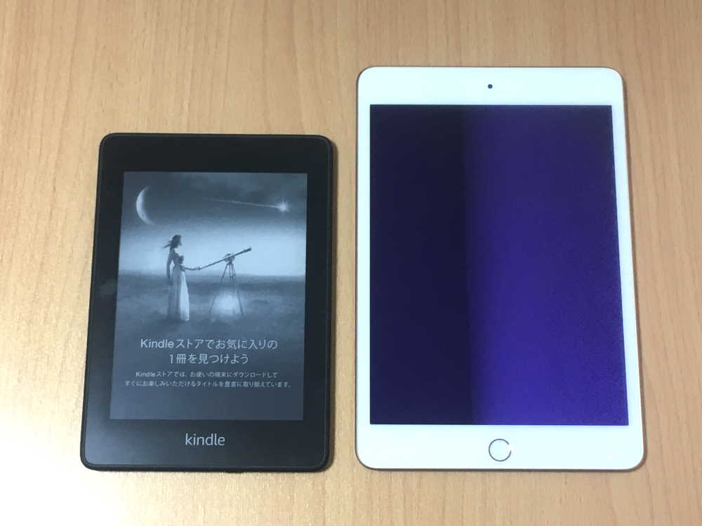 Kindle Paperwhiteの外観