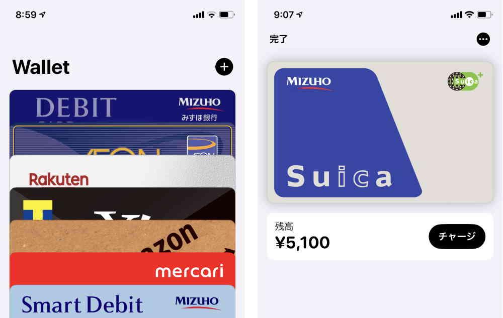 モバイルSuica、Apple Payが使える