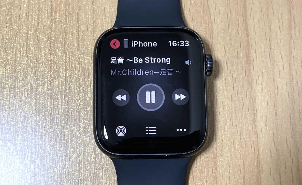音楽アプリなどApple Watchでスマホを操作ができる