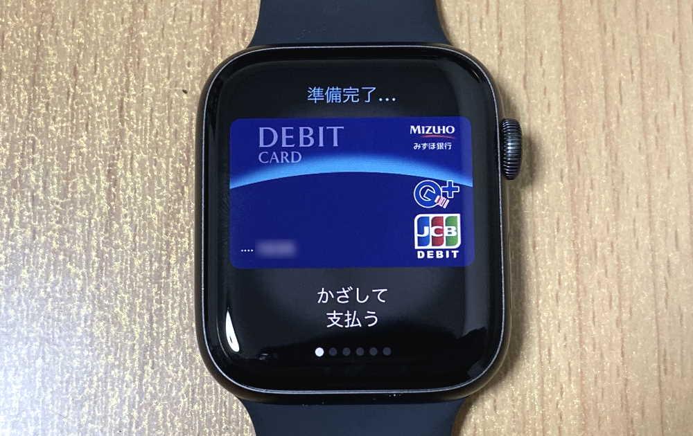 Apple PayやモバイルSuicaが使える