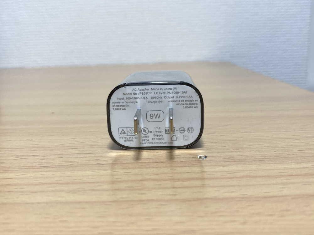 Fire HD10の付属品