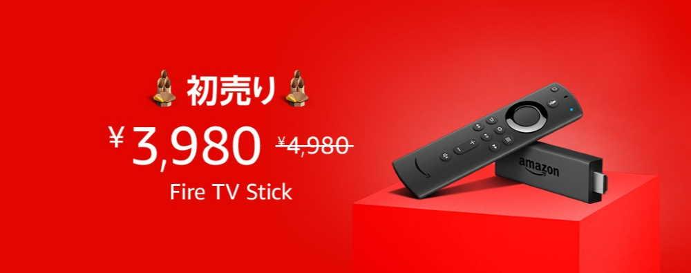 Amazon初売りセールFire TV Stick