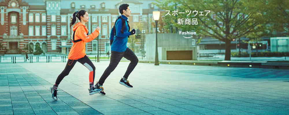 【開催中】2020年新作ランニングシューズ特集