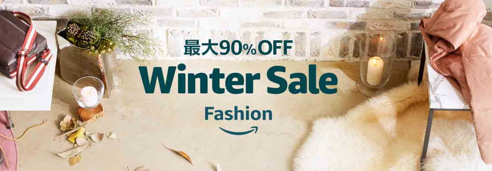 【開催中】最大90%OFF!ファッション Winter Sale