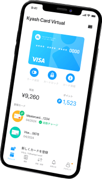 Kyash Card virtual