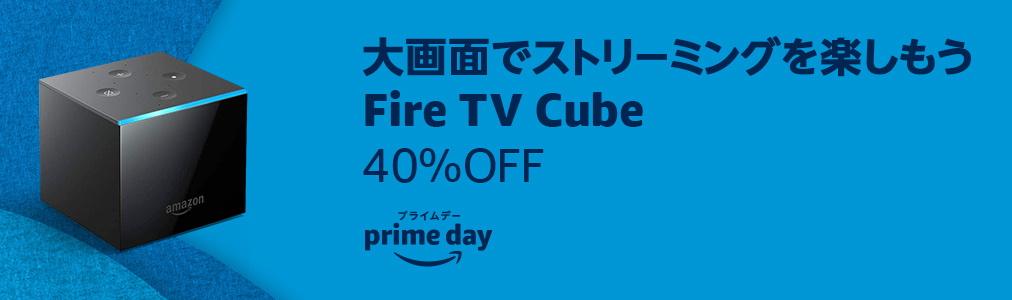 プライムデー Fire TVシリーズ