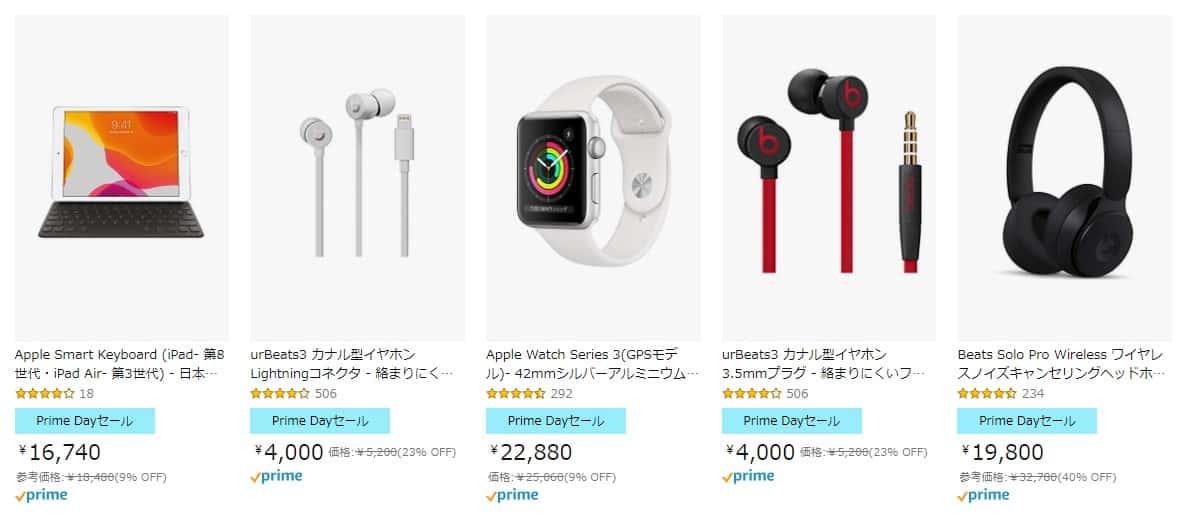 Macbook ProなどApple製品がお買い得