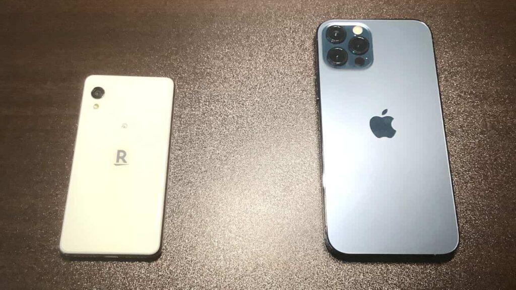 【楽天UN-LIMIT】iPhone12Proへのesim機種変更方法【無料】