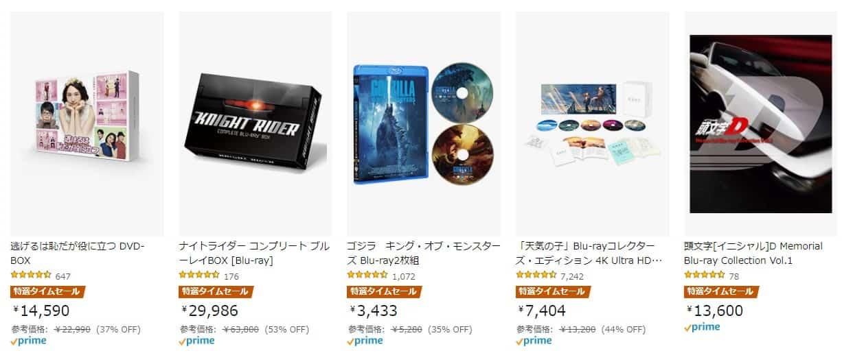 人気のアニメ・映画・TVドラマのBlu-ray/DVDがお買い得