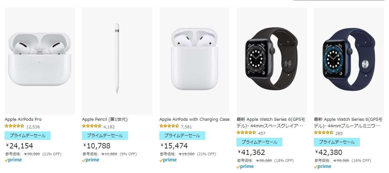 Apple Watch、AirPodsほかApple製品がお買い得